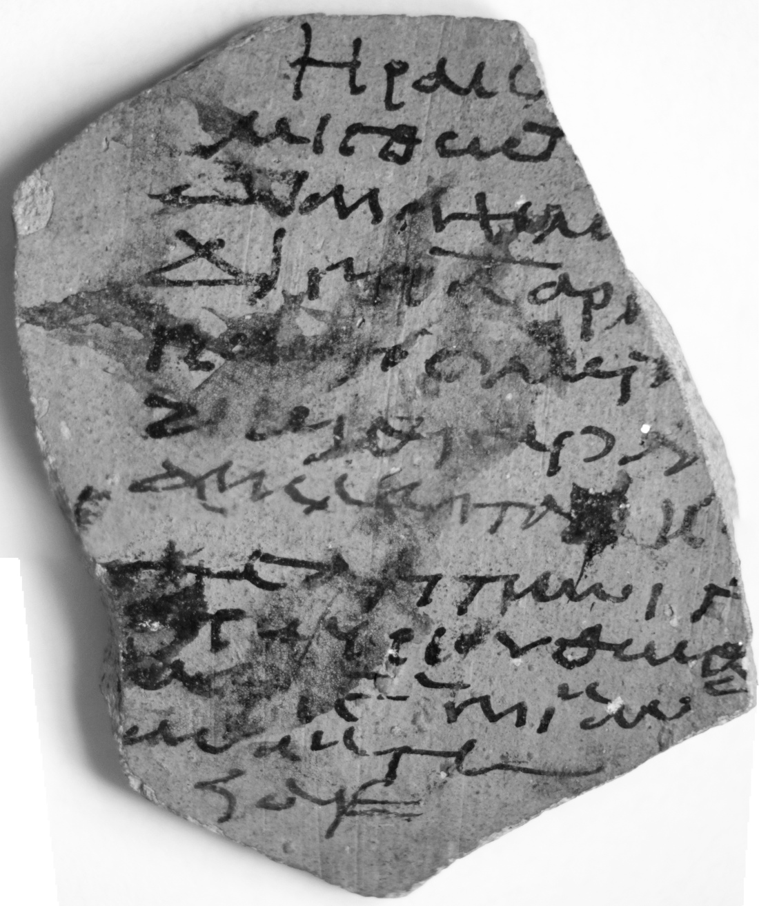 Ostracon grec infrarouge